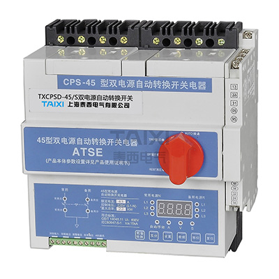 TXCPSD Automatic Transfer Switch