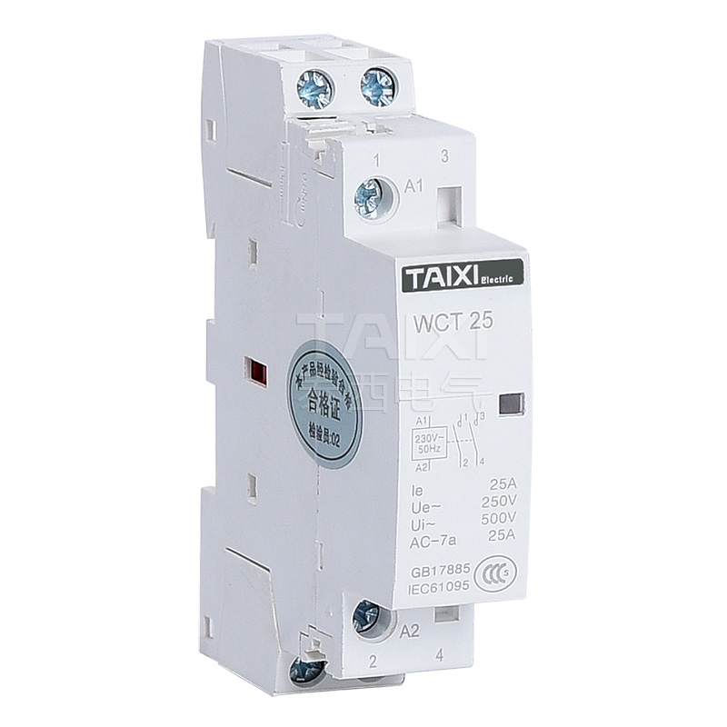 WCT Din Rail Mounted Contactor