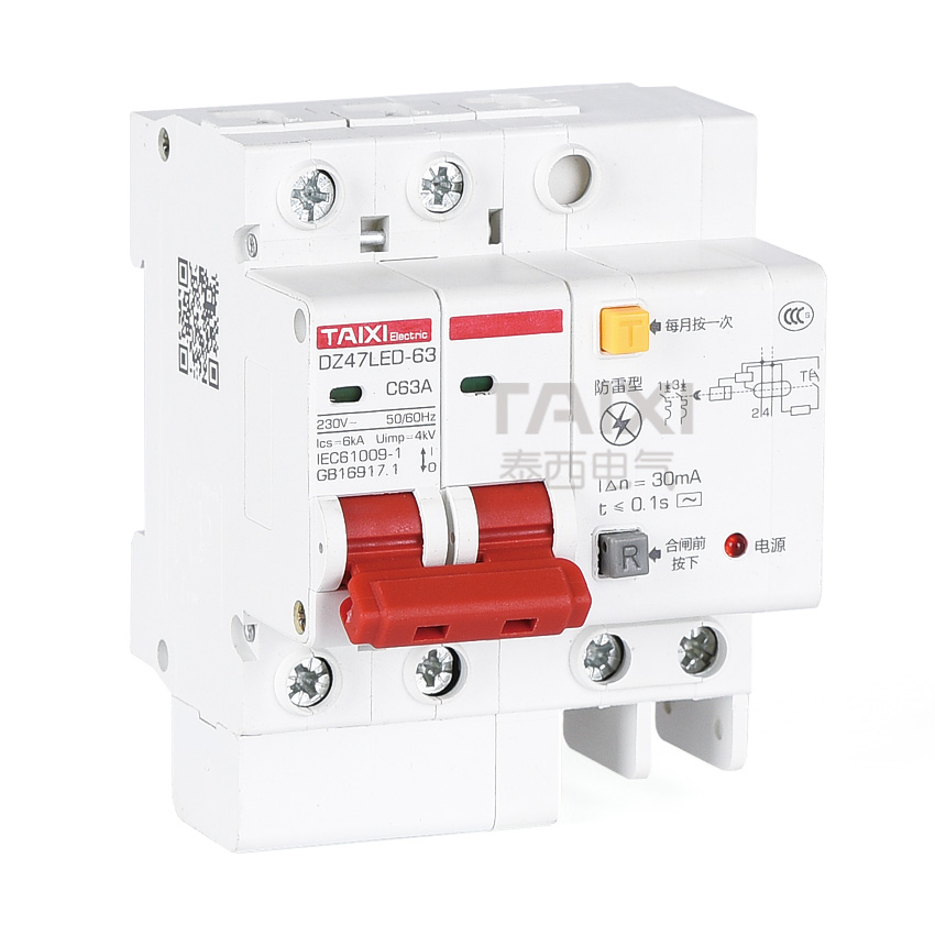 DZ47LED-63 Residual Current Circuit Breaker